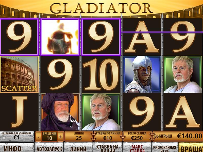 Игровой автомат Gladiator бесплатно без регистрации