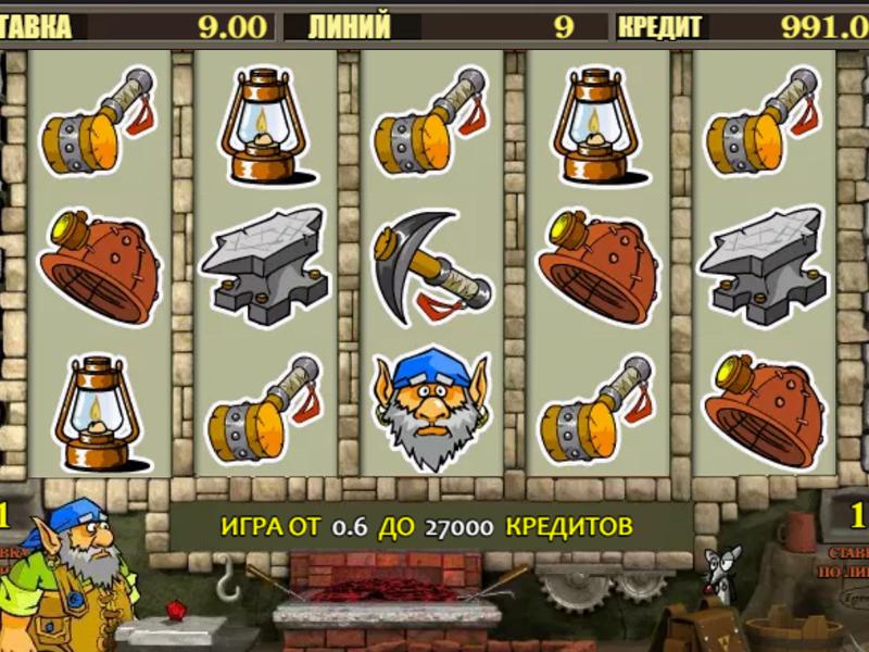 Игровой автомат Gnome бесплатно без регистрации