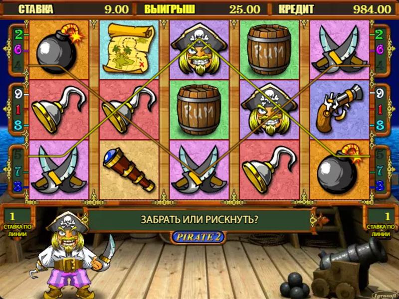 Игровой автомат Pirate бесплатно без регистрации