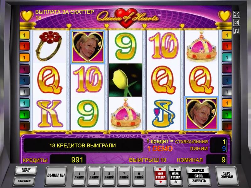 Игровой автомат Queen of Hearts бесплатно без регистрации