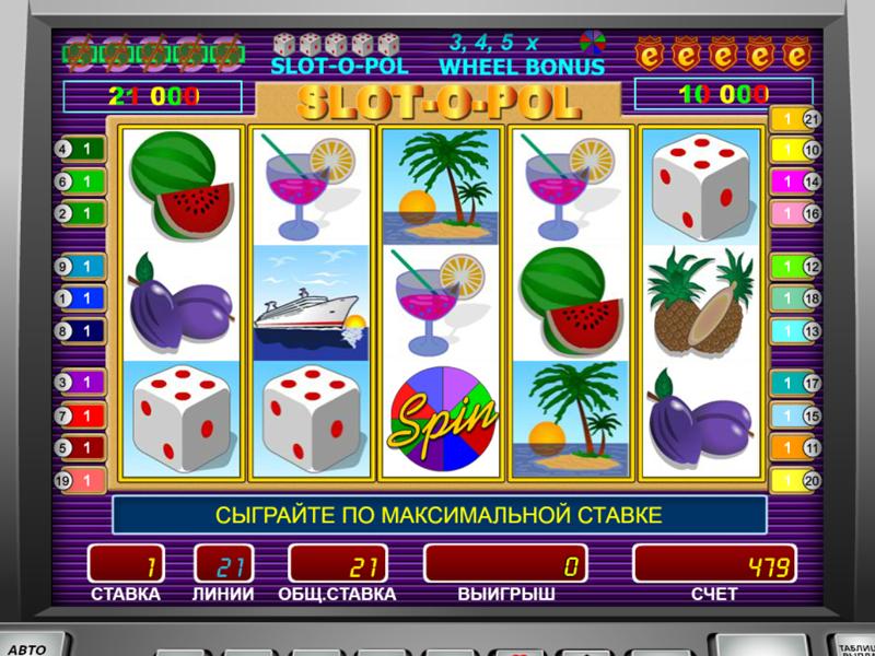 Игровой автомат Slot o Pol бесплатно без регистрации