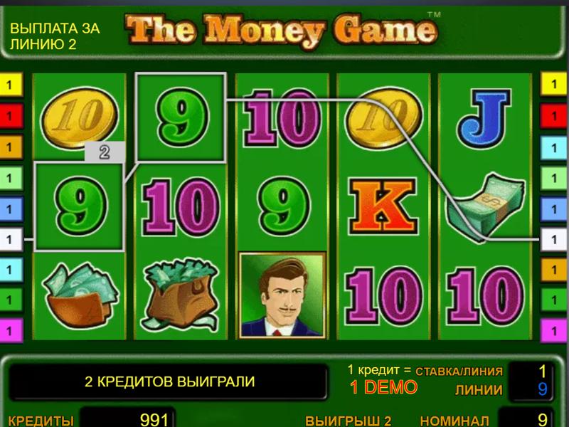 Игровой автомат The Money Game бесплатно без регистрации