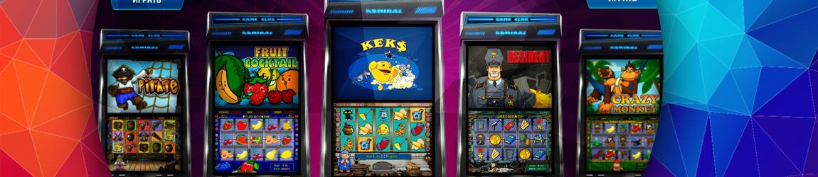 где играть в самые популярные игровые автоматы бесплатно