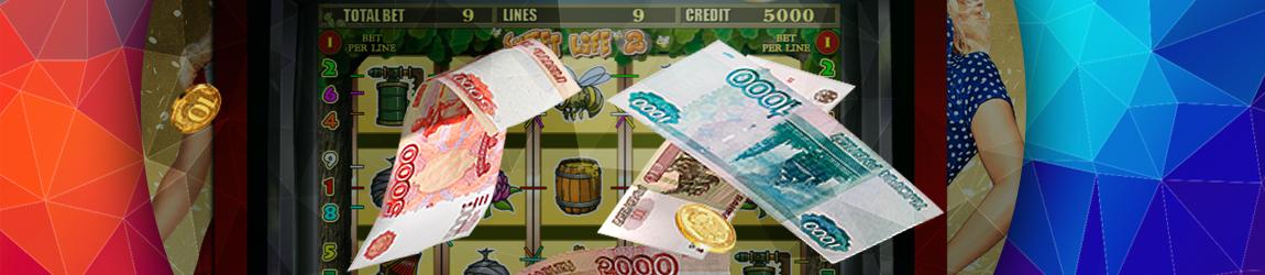 как найти казино вулкан для игры на реальные деньги
