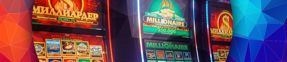 как выбрать самое честное онлайн казино в россии по выплатам