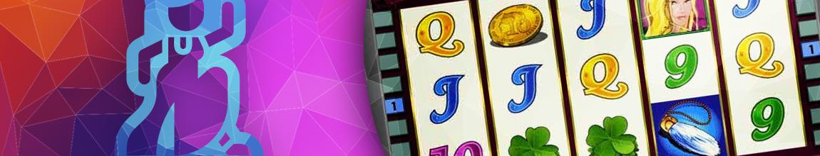 как выиграть в игровом аппарате lucky lady sharm без регистрации в онлайн казино