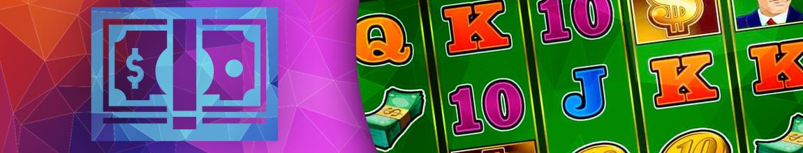 обзор и описание азартных аппаратов the money game novomatic