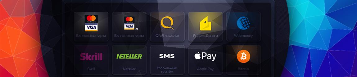 в каком онлайн казино реально можно вывести деньги