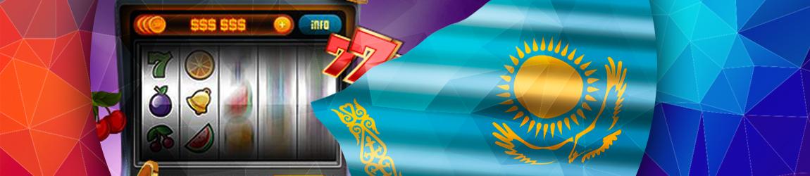 в каком популярном онлайн казино можно играть из казахстана в тенге