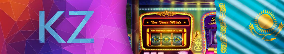 все официальные сайты казино казахстана с выводом тенге